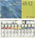 クサカベ習作用油絵具セット4S-12