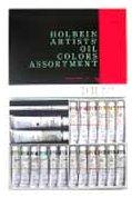ホルベイン油絵具セットDHセット(H903)